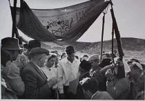 Jewish Orthodox wedding under improvised canopy Israel, 1953